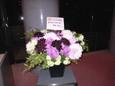 ドリカム中村氏からの花束